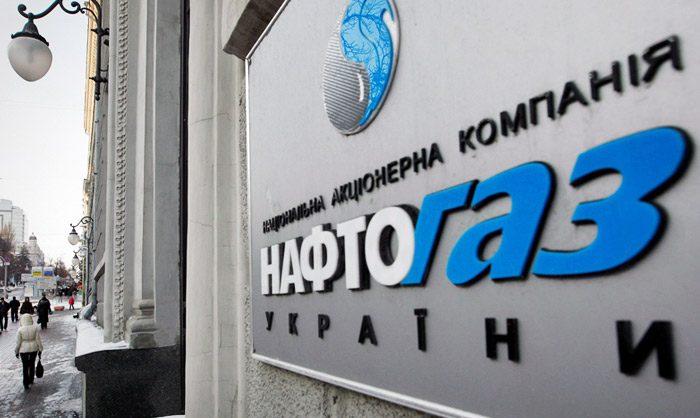 «Нафтогаз» заявил о претензиях к «Газпрому» на $22 млрд
