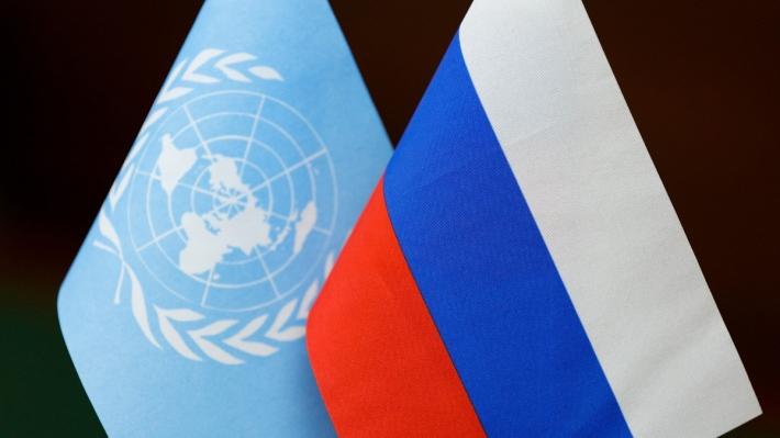 Россия выплатит ООН дополнительно $58 млн помимо взносов