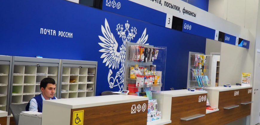 «Почта России» запросила 40 млрд рублей из Фонда национального благосостояния
