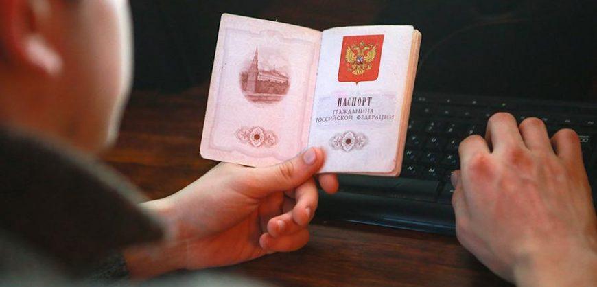 ФСБ раскритиковала законопроект о создании цифровых профилей россиян