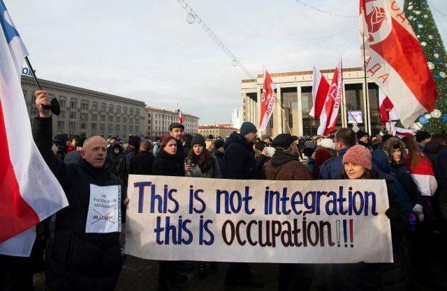 В Минске второй день проходят акции протеста против интеграции с Россией