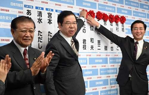 Коммунисты Японии предложили потребовать у РФ все Курильские острова