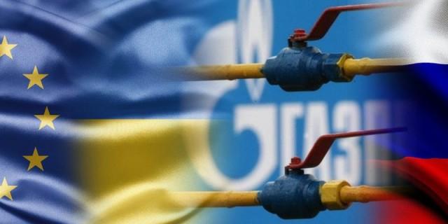 Переговоры России и Украины по газу 5 декабря не состоятся