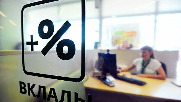 Кабмин одобрил увеличение застрахованной суммы вклада до 10 млн рублей