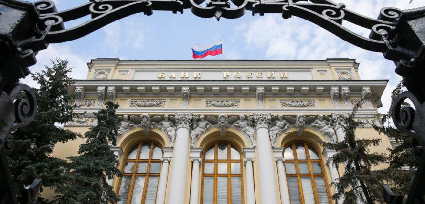 Центробанк России снова снизил ключевую ставку — до 6,25%