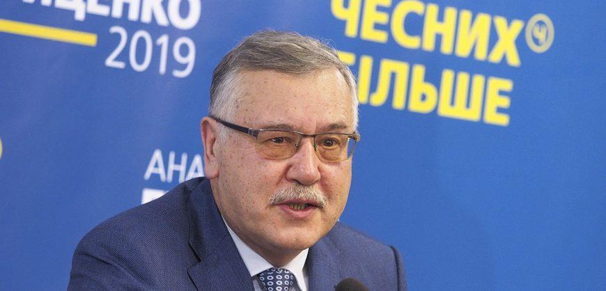 СК РФ направил в суд дело против экс-министра обороны Украины