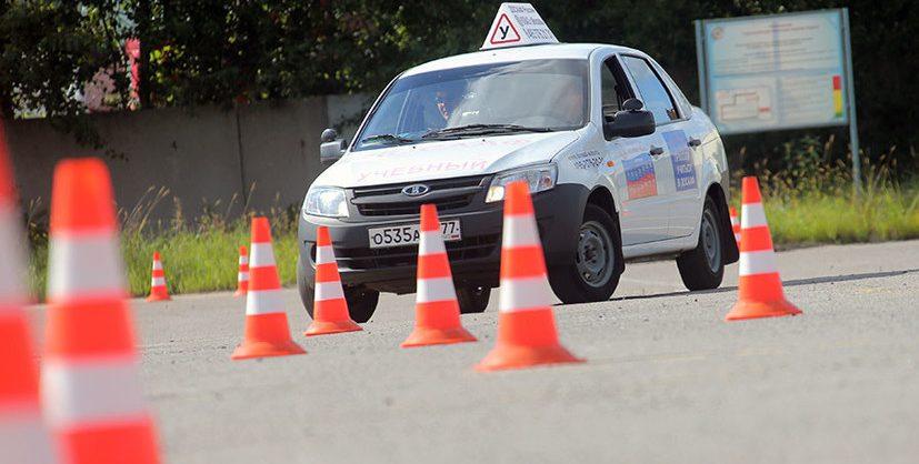 ГИБДД исключит «площадку» из экзамена на водительские права