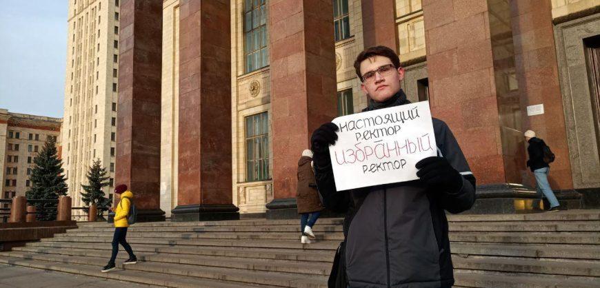 Путин переназначил ректоров МГУ и СПбГУ еще на один срок