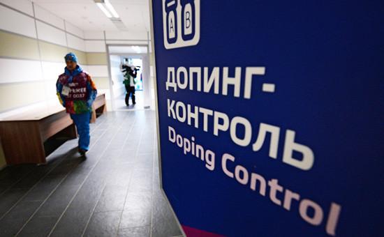 Россию отстранили от международных соревнований на четыре года