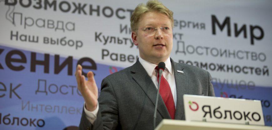 Новым председателем «Яблока» стал Николай Рыбаков