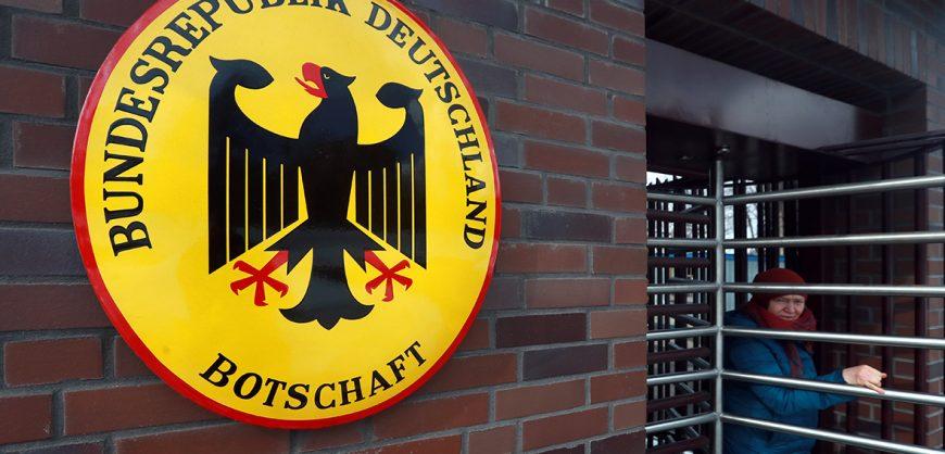 Москва выслала двух немецких дипломатов в ответ Берлину