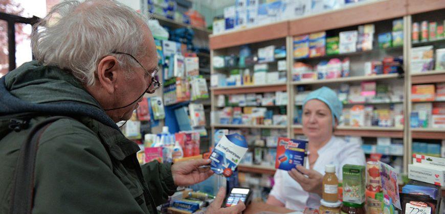 В России приравняли к наркотикам три жизненно важные лекарства