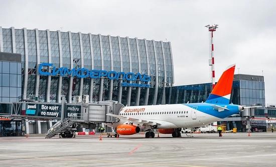 Украина взыскала первый штраф за полеты над Крымом