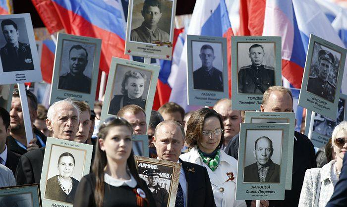 Путин назвал «беспардонной ложью» резолюцию Европарламента о Второй мировой войне