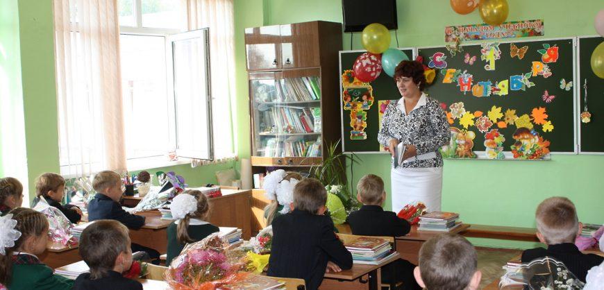 Совет Федерации хочет уравнять зарплаты учителей по всей России