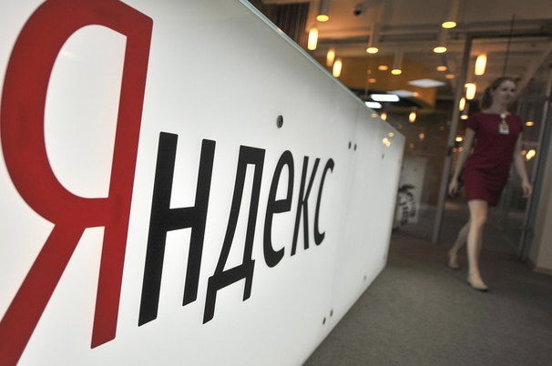 Сбербанк передал «Яндексу» «золотую акцию»