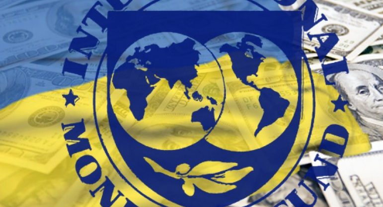 МВФ согласился дать Украине кредит на $5,5 млрд на три года