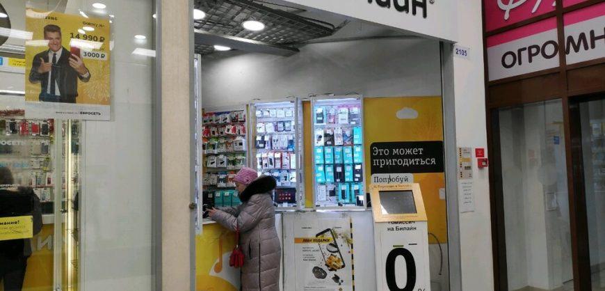 Мобильные операторы поднимают цены из-за закона Яровой и «суверенного Рунета»