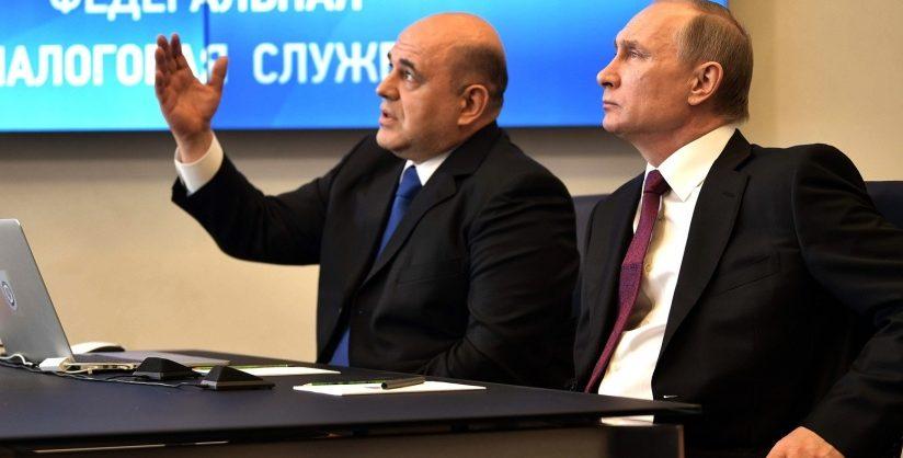 Правительство Мишустина сосредоточится на исполнении послания Путина