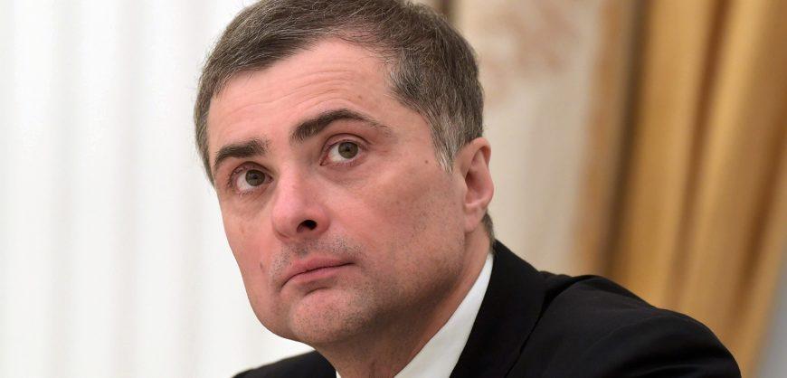 Сурков ушел с госслужбы после «смены курса» по Украине