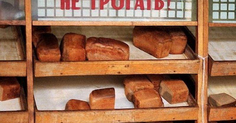 В России резко вырастут цены на черный хлеб