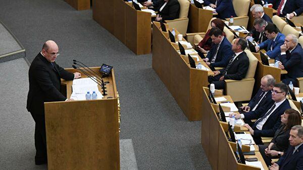 Госдума утвердила Мишустина премьер-министром России