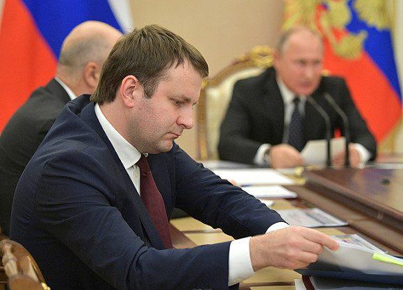 Дмитрий Козак назначен замруководителя администрации президента