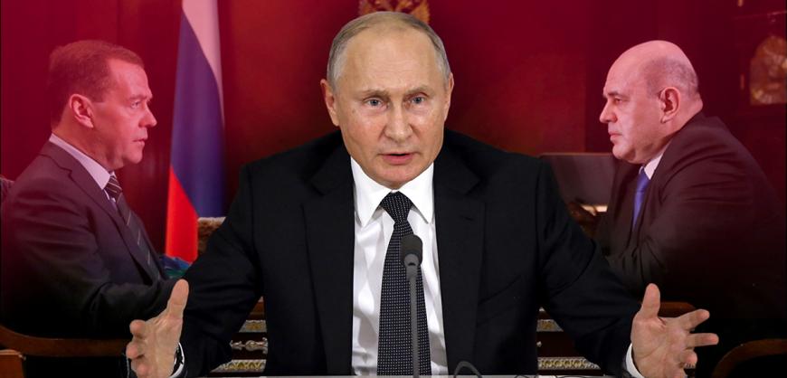 Кремль объяснил причины отставки правительства Медведева
