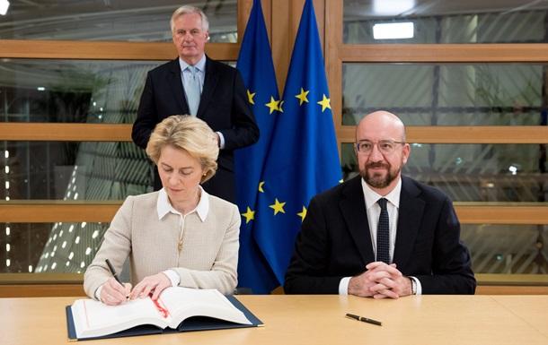 Европейский Совет и Еврокомиссия подписали соглашение о Brexit
