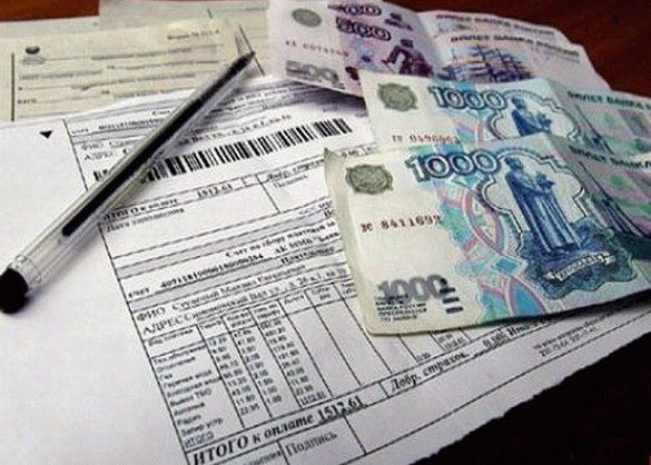 Депутаты хотят запретить банкам взимать комиссии за оплату ЖКХ