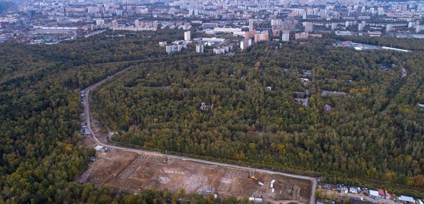 Росреестр предложил отменить запрет на строительство в зоне национальных парков