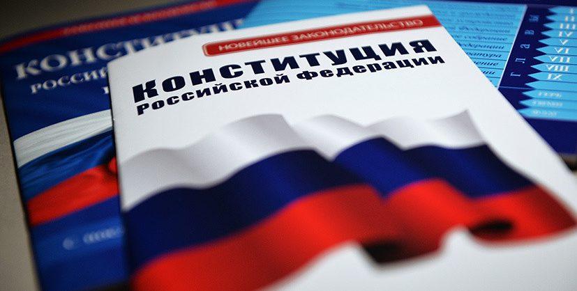Голосование по поправкам в Конституцию планируется провести до 1 мая