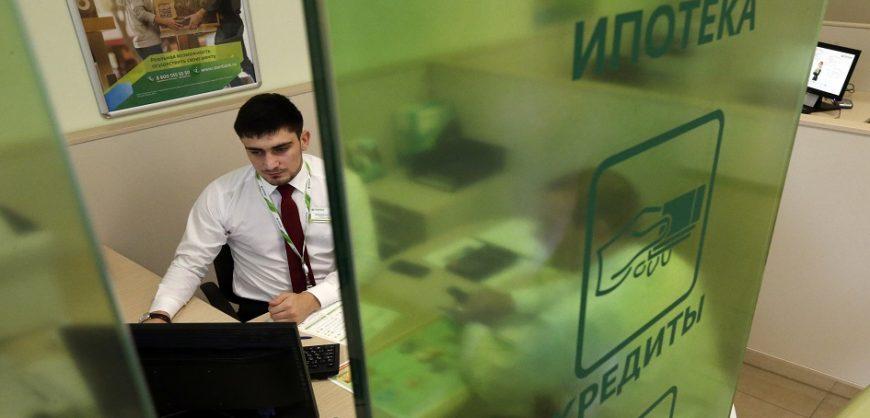 В Госдуму внесен законопроект об ипотечных каникулах для предпринимателей и самозанятых