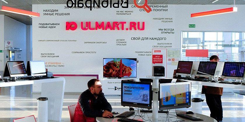 «Юлмаркет» заявил о банкротстве