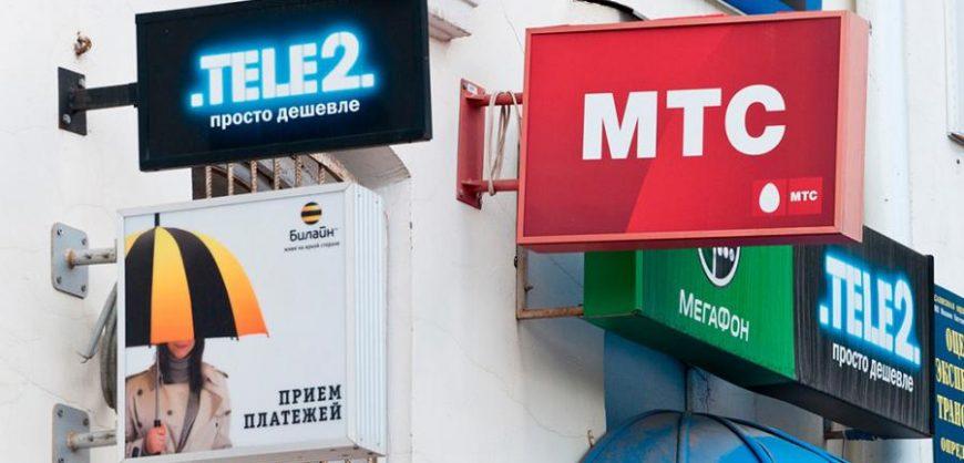 Российские сотовые операторы повышают тарифы