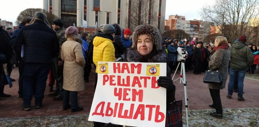 Жители Ломоносова вышли на митинг против строительства мусорного завода