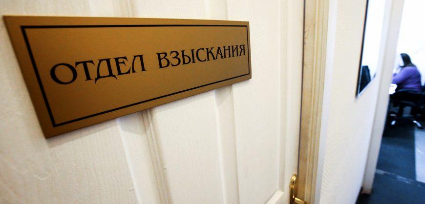 В Госдуме хотят запретить деятельности коллекторских агентств