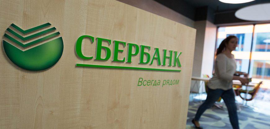 Правительство выкупит Сбербанк у ЦБ по рыночной стоимости за счет средств ФНБ