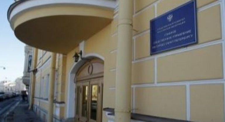 Муниципальный депутат от ЕР похитила более 16 млн рублей, предназначенных для соцобслуживания