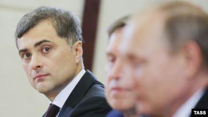 Помощник президента Владислав Сурков отправлен в отставку