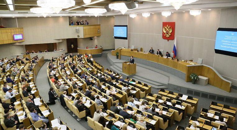 Комитет Госдумы одобрил внесение в Конституцию неприкосновенности экс-президентов
