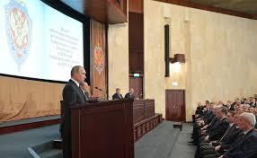 Путин поручил ФСБ обеспечить высочайший уровень защиты 75-летия Победы