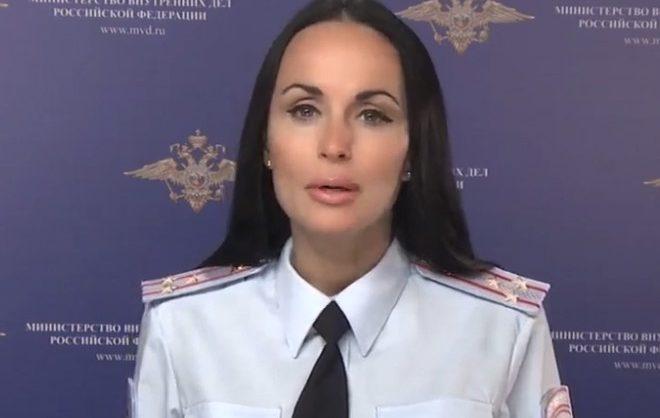 Путинприсвоил представителюМВД Ирине Волкзвание генерал-майора