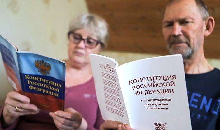ВЦИОМ: 77% россиян не знает о сути поправок к Конституции
