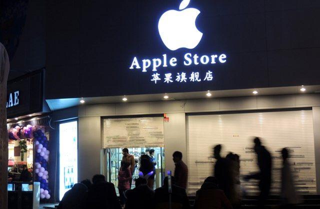 Apple закрывает розничные магазины в Китае из-за коронавируса
