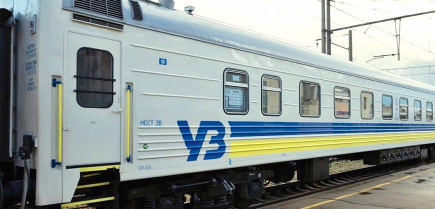 В Брянске отцепили вагон поезда из-за пассажирки с подозрением на коронавирус