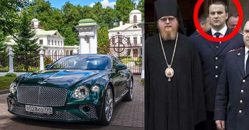 ГП проводит проверку в отношении полковника-миллиардера, связанного с Захарченко