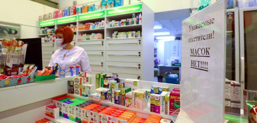 Подготовлен законопроект, запрещающий аптекам завышать цену на лекарства