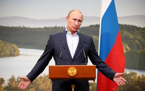 В Конституцию внесут запрет на отчуждение территорий Российской Федерации