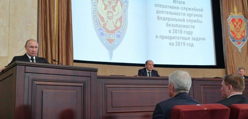 Путин поручил ФСБ очищать от криминала стратегически важные отрасли экономики